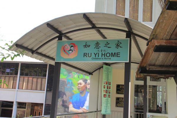 visit-ru-yi-children-home-0142674F68-7A79-F055-C267-83B9BA22C11C.jpg